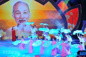 60th anniversary of Uncle Ho's visit to Ninh Binh marked