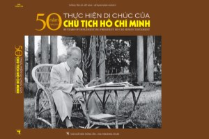 Communist Party of Italy marks 50th anniversary of implementation of Ho Chi Minh's testament