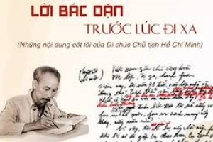Contest on Marxism, Leninism and President Ho Chi Minh's ideology in HCM city (Dang ngay 23/4)