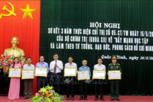 Quang Binh province well realizes directive on following Uncle Ho's example