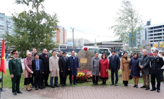 Fifth Uncle Ho's statue in Russia