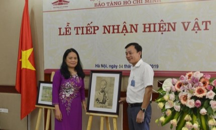 President Ho Chi Minh's portrait preserved in French family