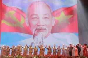 Bac Giang to organize activities to mark President Ho Chi Minh's 130th birthday